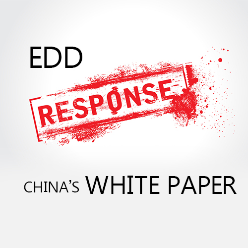 EDD Response to China's White Paper of 11 July 2011