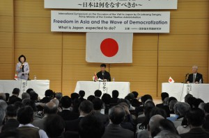 Symposium at Kensei Kinen Kaikan organized by Japan Institute for National fundamentals (JINF)
