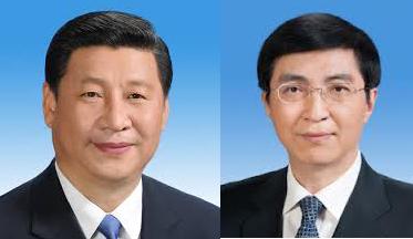Xi Jinping (left) and Wang Hunin. China's new anti- terrorist squad.