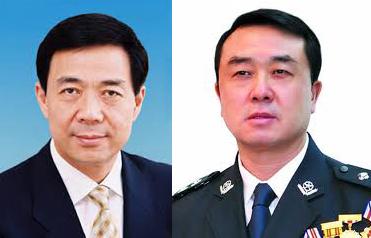 (Bo Xilai (left) and Wang Lijun) Terrorists within and outside the Politiburo.