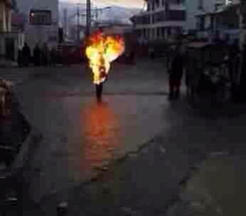 Self-immolation of Dorjee, 25, at Ngaba county.