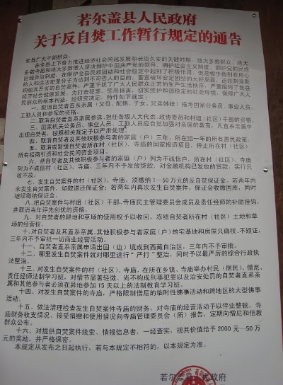 The guidelines issued by the Dzorgey county to punish families of Tibetan self-immolators.