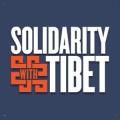 Solidarity with Tibet
