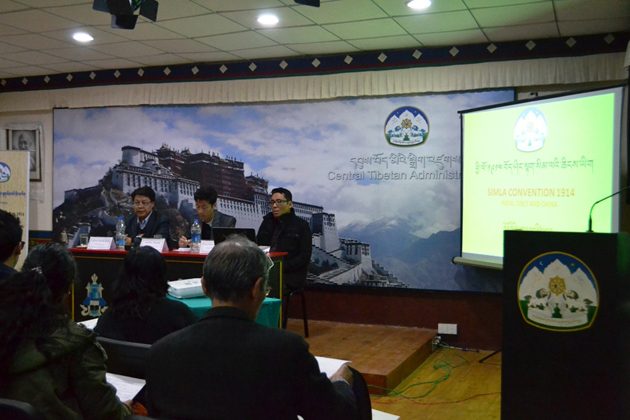 A conference on Simla Convention of 1914 held at the Department of Information & International of the Central Tibetan Administration in Dharamshala, India, on 28 March 2014/Photo/Voice of Tibet/Tenzin Norsang