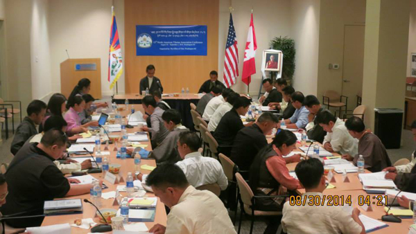 The 13th North American Tibetan Association Conference was held in Washington, DC, from 30 August - 1 September 2014/Photo/OoT