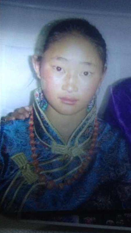 Tsepe Kyi