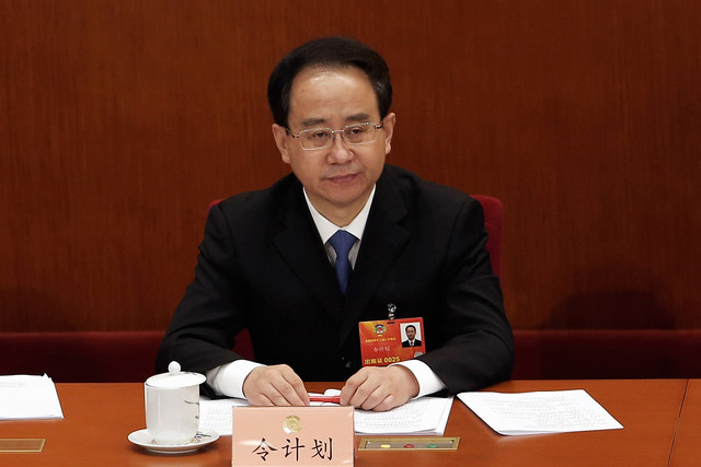 Ling Jihua, 58, a vice chairman of China's top political advisory body, the Chinese People's Political Consultative Conference, is under investigation for alleged serious disciplinary violations, the Central Commission for Discipline Inspection said in a statement. Photographer: Lintao Zhang/Getty Images