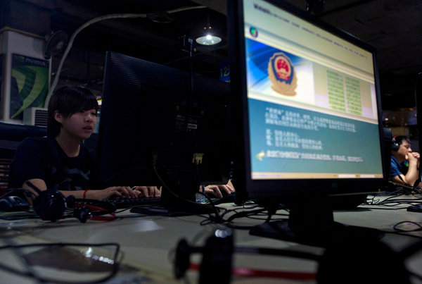 An Internet cafe in Beijing. China has blocked virtual private networks, or V.P.N.s, that once let users skirt online censorship. Credit Ng Han Guan/Associated Press