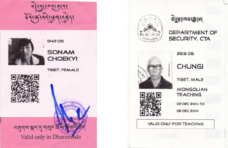 Left: A sample copy of the digitised teaching pass. Right: A sample of the normal temporary teaching pass