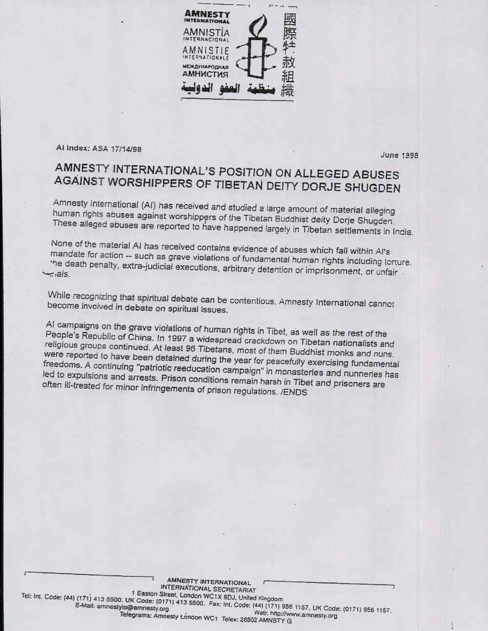 Amnesty-International-Statement