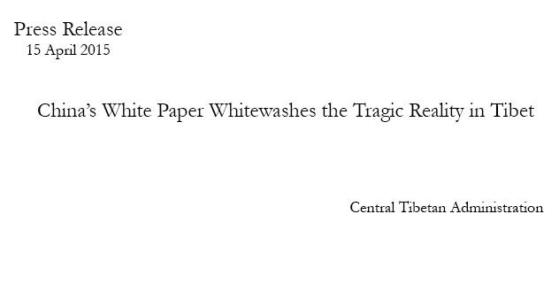 White Paper2
