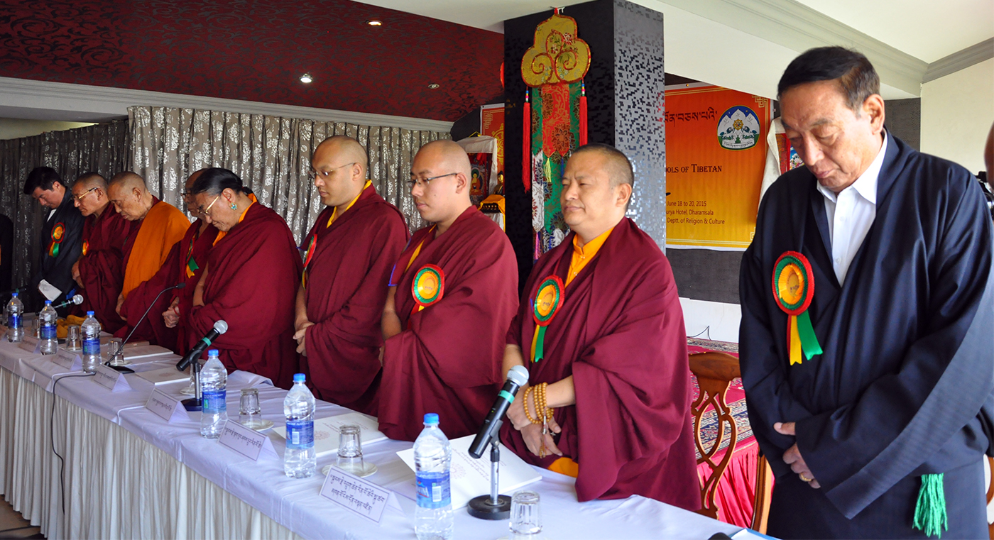 12th Religious Conference of Four Major Schools of Tibetan