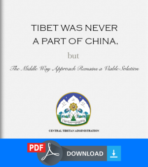 'Tibet Was Never A Part Of China But The Middle Way Approach Remains a Viable Solution' Report 2018