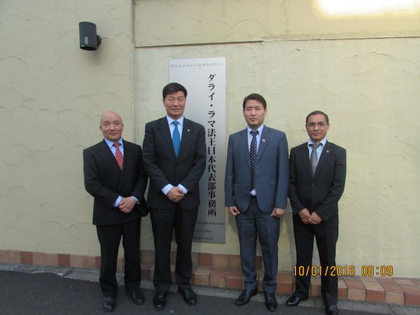 Sikyong Dr Lobsang Sangay with Representative Lungtok and staff of Liaison Office of His Holiness the Dalai Lama based in Shinjuku-ku at Tokyo, Japan in front of the new office building, 10 January 2016.