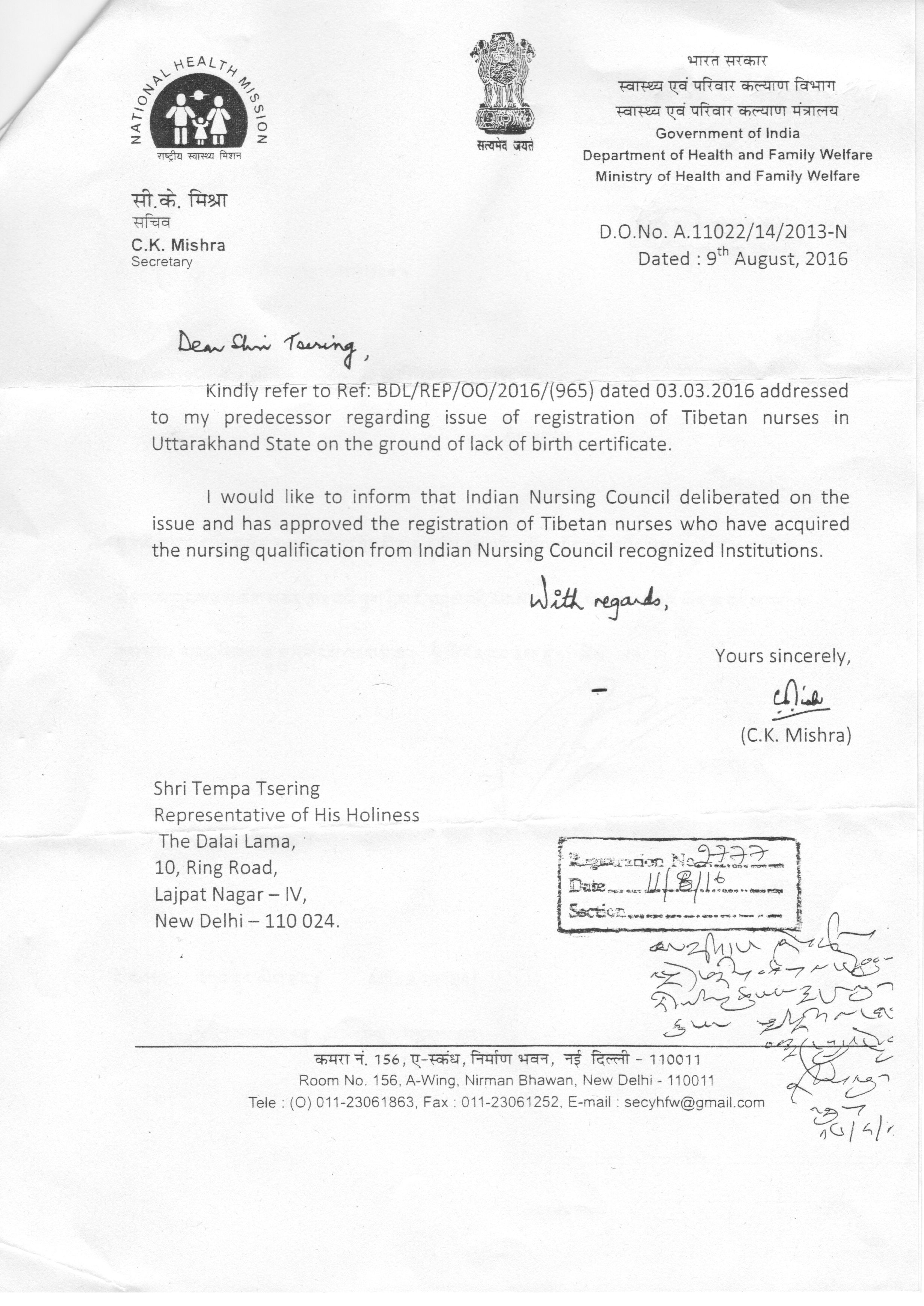 Govt of india approves registration of tibetan nurses under indian scan dharamshala the department of health aiddatafo Choice Image