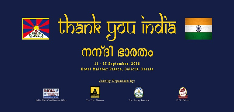 Three-day Thank You India Program at Calicut, Kerala