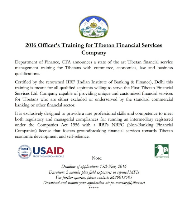 officer-trainee-recruitment