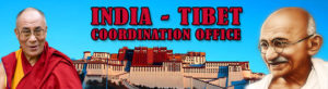 India Tibet Co-ordination Office