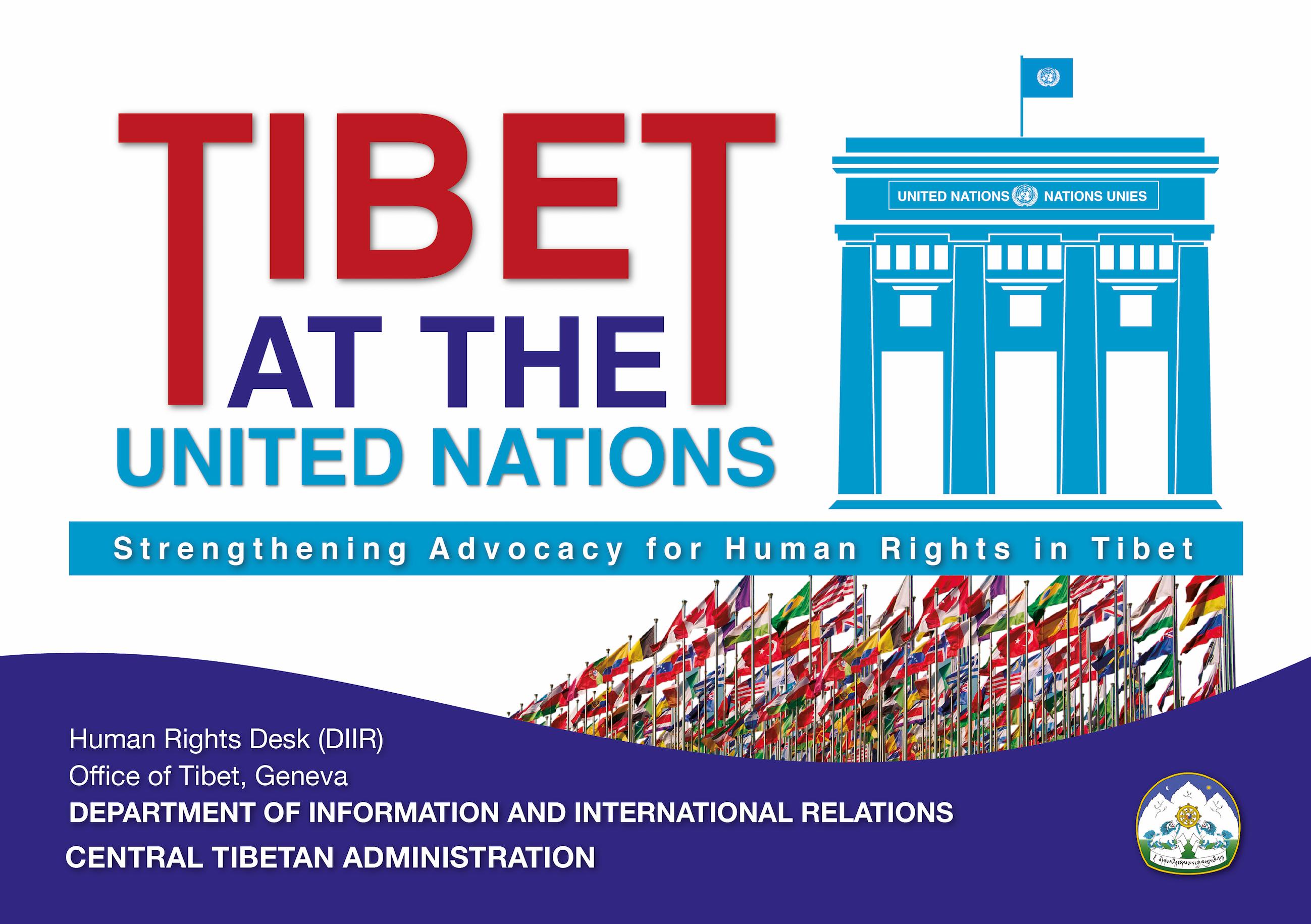 rencontre femme tibetaine