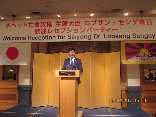 Sikyong Dr Lobsang Sangay addressing the welcome reception organised by the office of Tibet in honour of his visit to Japan on 11 February 2017.