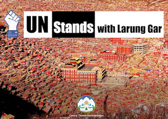 UN Stands with Larung Gar.