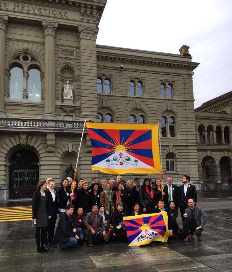 members of the Swiss Parliamentary group for Tibet expressing their support for Tibet on 9 March 2017.