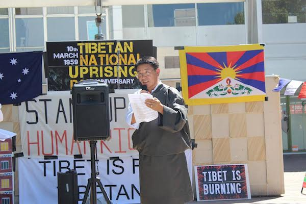 Representative Mr Lhakpa Tshoko delivering the Statement of ... on the 58th Anniversary of Tibetan National Uprising Day