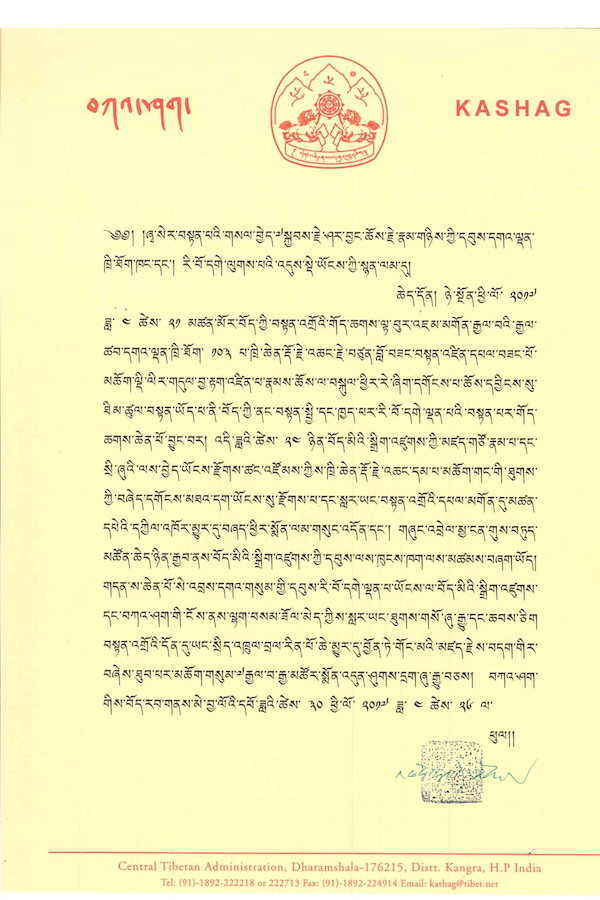 Condolence Letter From Kashag  Central Tibetan Administration