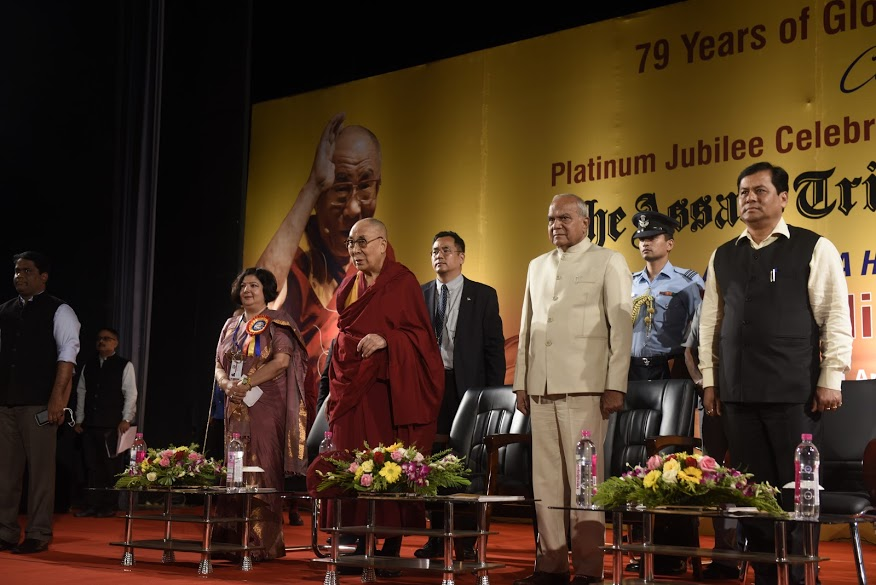 His Holiness the Dalai Lama, Governor of Assam Shri Banwarilal Purohit and Chief Minister of Assam Sarbananda Sonowal during the Platinum Jubilee Celebration of the Assam Tribune at Pragjyoti ITA in Guwahati, Assam, India on April 1, 2017. PHOTO/Jayang Tsering/DIIR