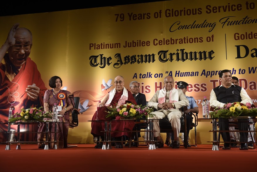 His Holiness the Dalai Lama, Governor of Assam Shri Banwarilal Purohit and Chief Minister of Assam Sarbananda Sonowal during the Platinum Jubilee Celebration of the Assam Tribune at Pragjyoti ITA in Guwahati, Assam on 1 April 2017. PHOTO/Jayang Tsering/DIIR