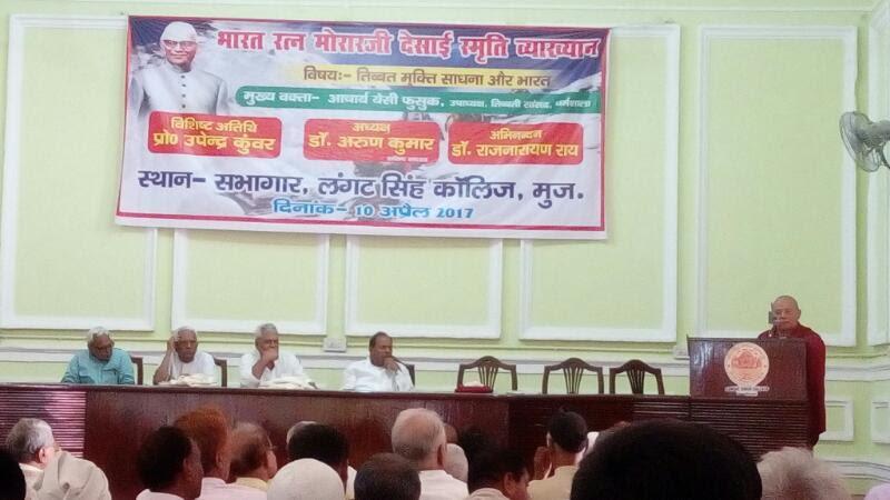 Deputy Speaker Acharya Yeshi Phuntsok addresing the in Bihar.