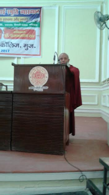 Ven Acharya Yeshi Phuntsok, Deputy Speaker of Tibetan Parliament.