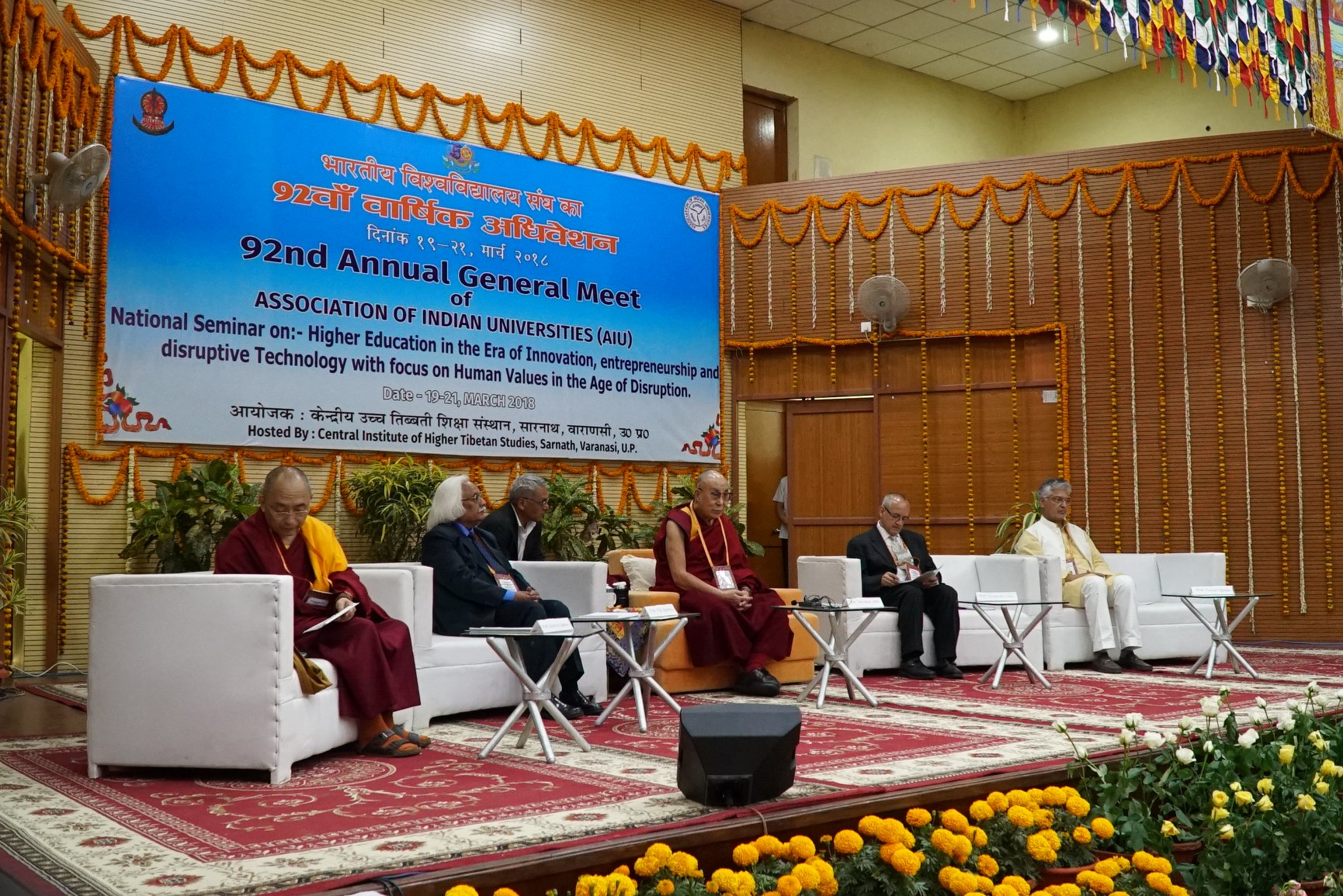 165f8a00a03f ... 92nd Annual Meet of Association of Indian Universities at Central  Institute of Higher Tibetan Studies, Sarnath in Varanasi, 19 March 2018.  Photo/CIHTS