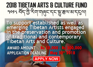 2018 Tibetan Arts and Culture Fund: Apply Now