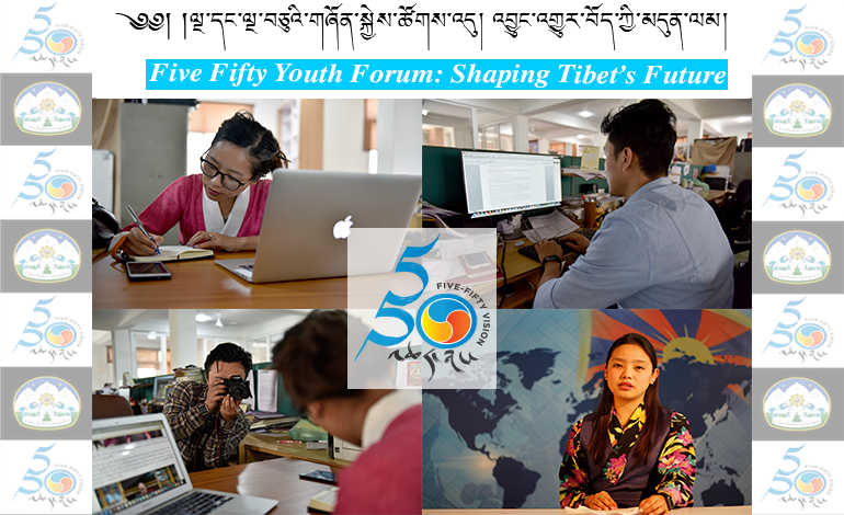 http://tibet.net/2018/05/five-fifty-youth-forum-shaping-tibets-future-to-be-held-from-august-17-20-2018/