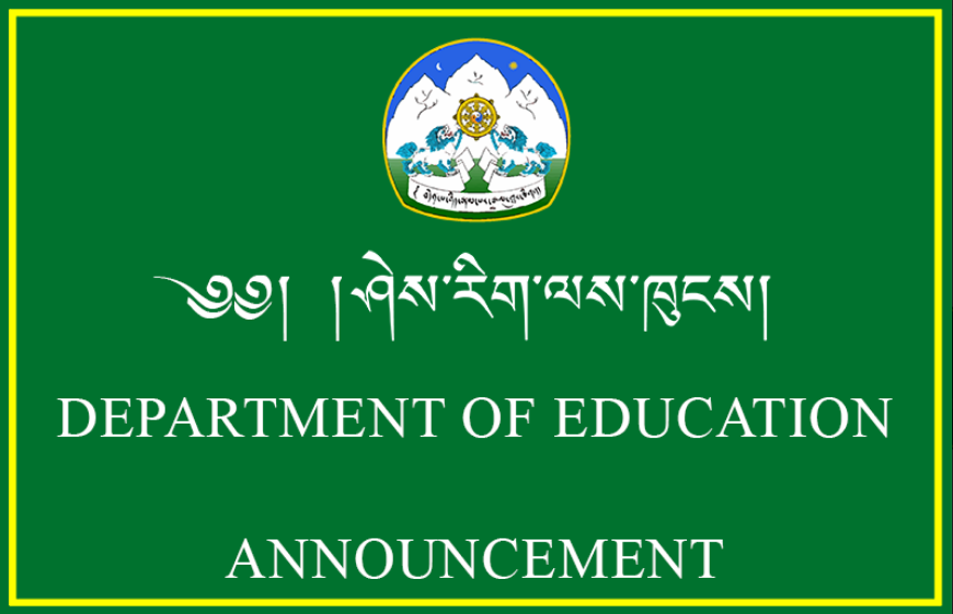 Admission Notice For Academic Year: 2019-2020 Central