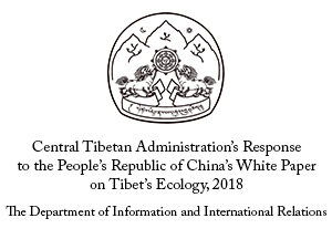 CTA's Response to China's White Paper on Tibet's Ecology, 2018