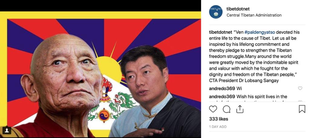 Phayul tibet chat