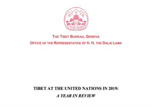 Tibet at the United Nations in 2019: A Year in Review