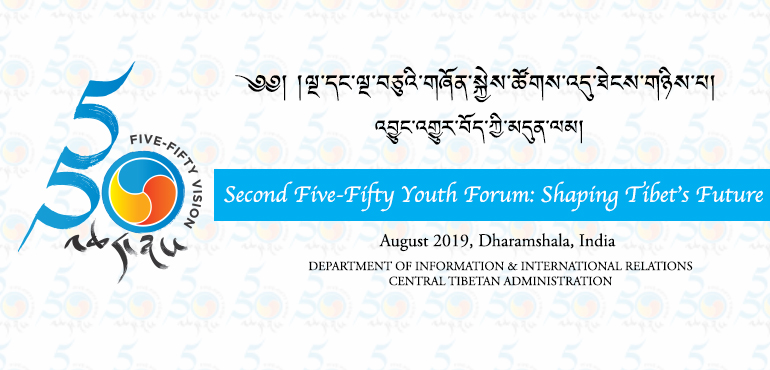 https://tibet.net/2019/04/second-five-fifty-vision-youth-forum-shaping-tibets-future-to-be-held-in-august/?fbclid=IwAR0iizJqlsipvGzAzQS9TXxpPQ6yoFZyT_zBcgisTqzXJu1qFUoH5OT6UB8