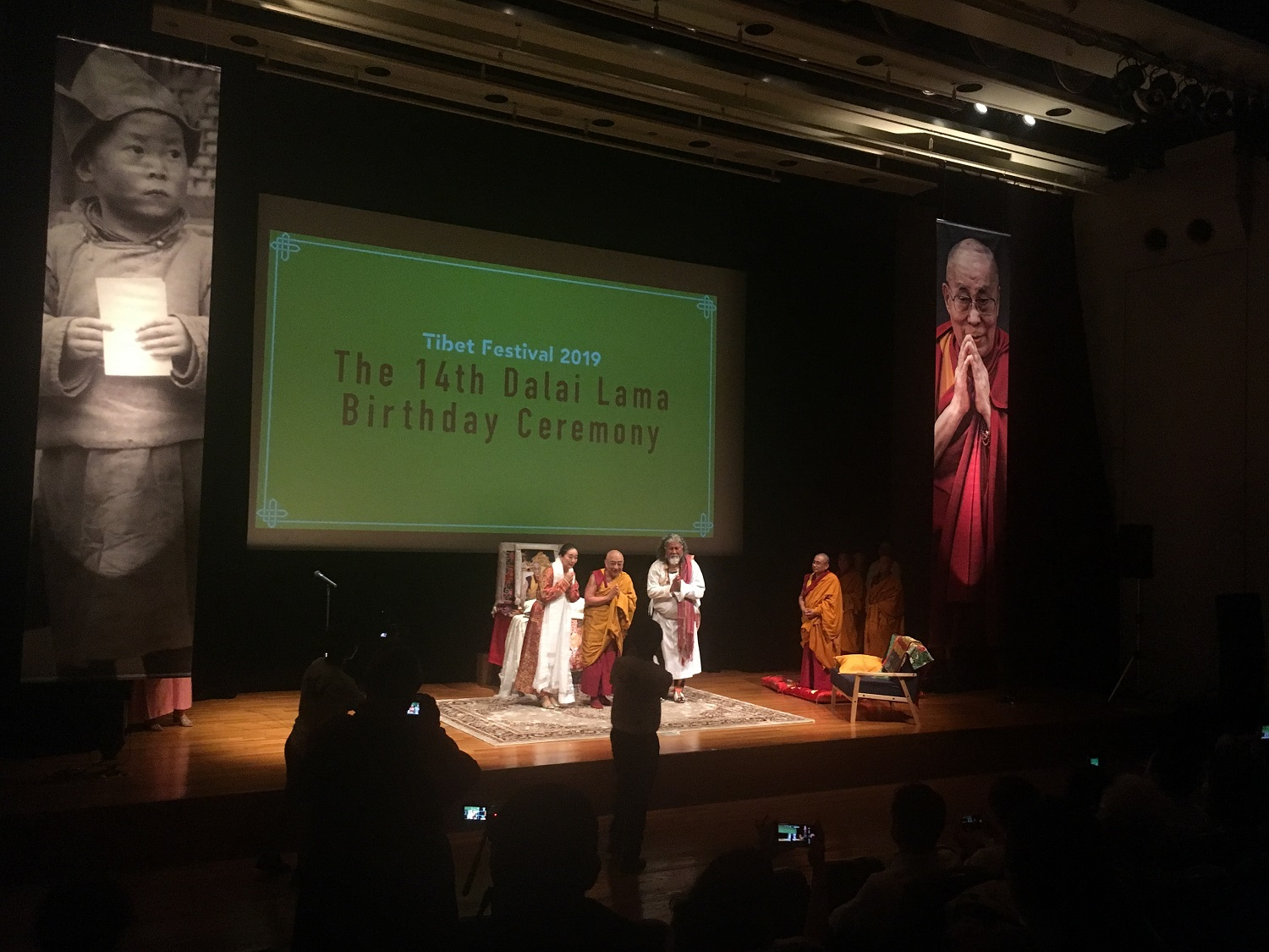 His Holiness the Dalai Lama sends special message to Tibet festival
