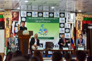 CTA's Second Five Fifty Youth Forum: Shaping Tibet's Future