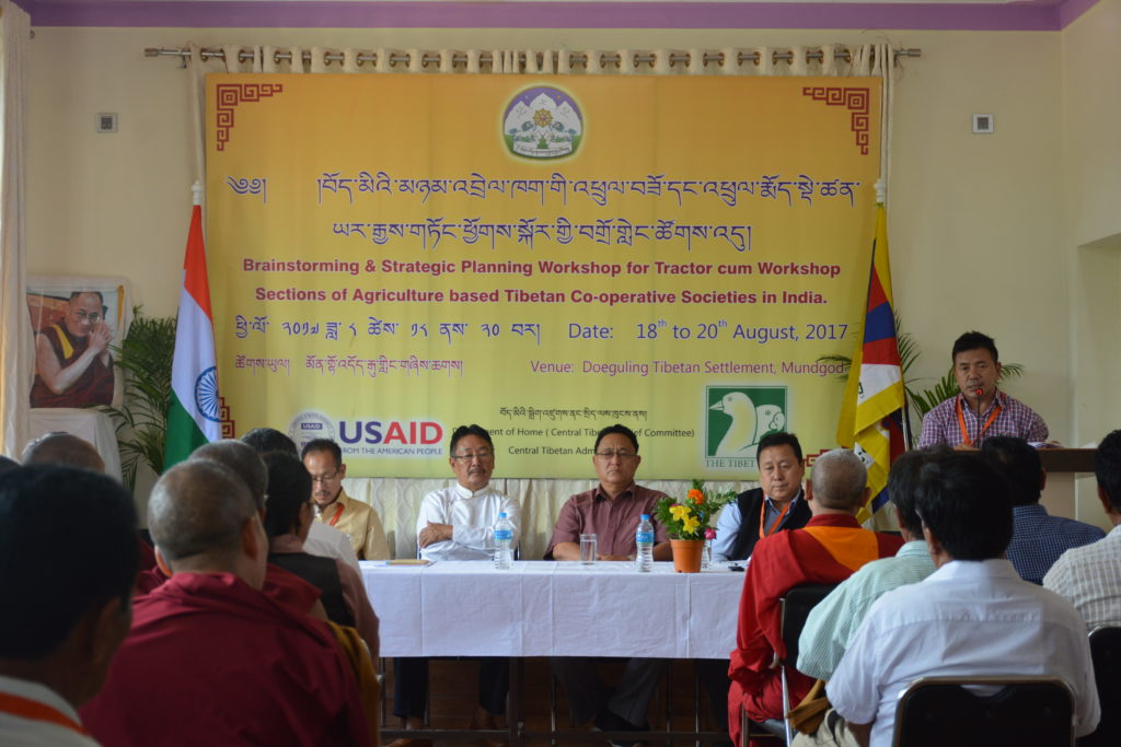 Brainstorming workshop on development of eWorkshop & tractor section under Tibetan cooperatives in India at Mundgod in 2017.
