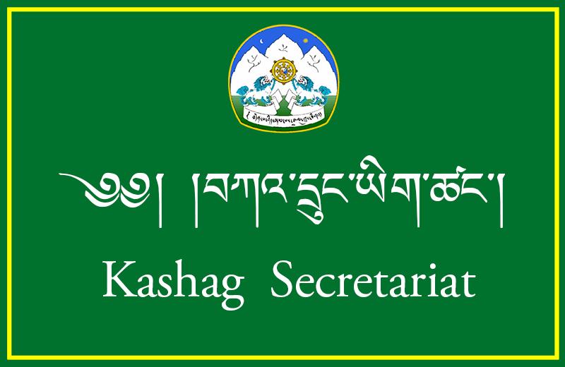 KASHAG
