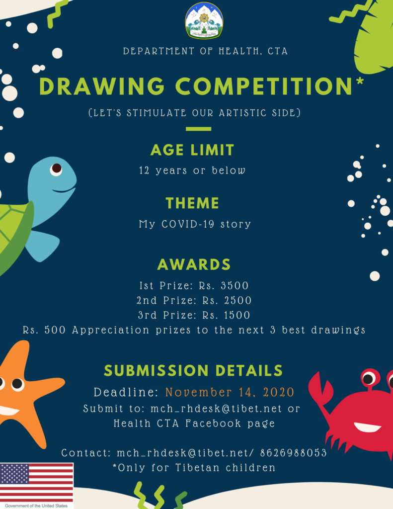 Essay contests for adults
