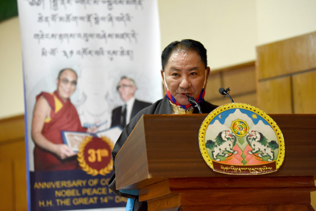 Statement of the Tibetan Parliament in Exile on the occasion of 31st anniversary of the conferment of the Nobel Peace Prize on His Holiness the Great 14th Dalai Lama