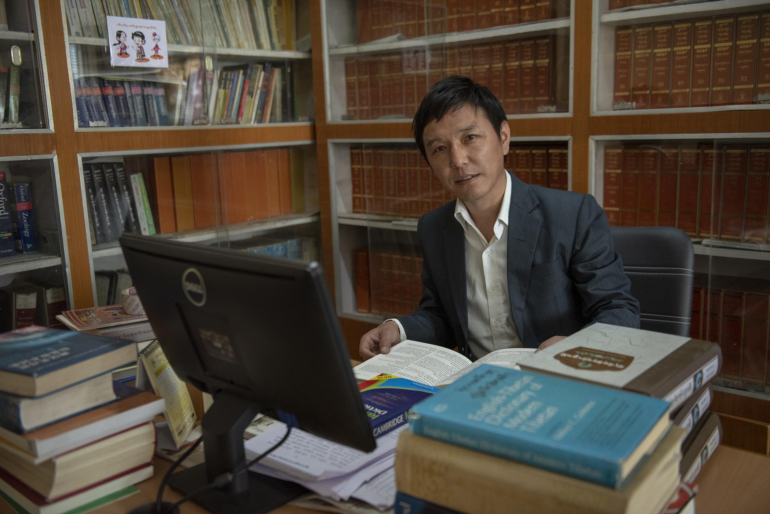 Mr. Thinley Umawa at Terminology desk, Department of Information, CTA.